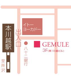 本川越市ネイルサロンジェムールGEMULE地図